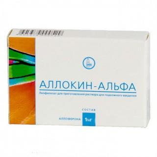 Аллокин-альфа лиофилизат купить в Чите. Цена от 4200 руб.