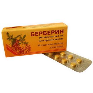 Берберин таблетки купить в Омске. Цена от 1560 руб.