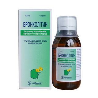 Бронхолитин наркология лечение алкоголизма в кунгуре